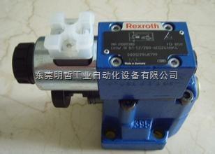 力士乐中国-2FRE10-4X优惠供应