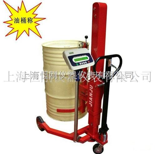福建500kg电动油桶秤