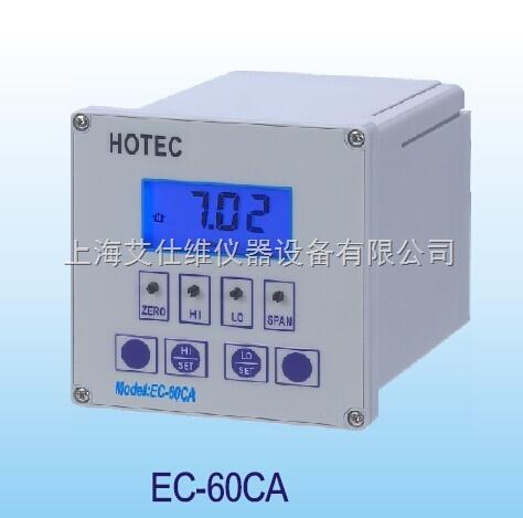 合泰UEC-600C电导率仪