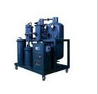SMA-50润滑油专用滤油机