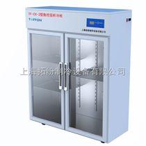 上海拓纷厂家供应层析冷柜