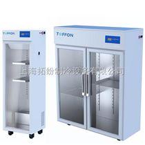 层析实验冷柜厂家供应