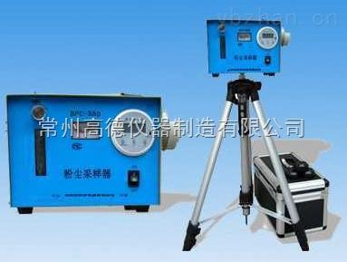 DFC-3BT智能粉尘采样器