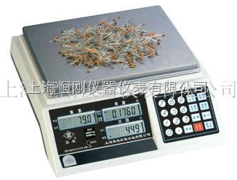 高精度6公斤电子桌秤