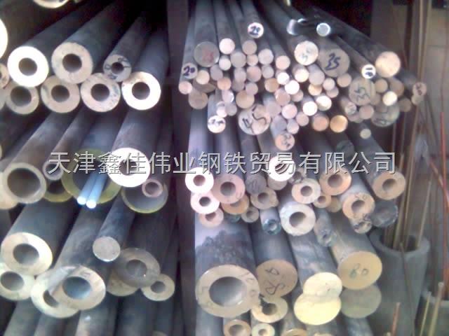 硅黄铜管,黄铜管料,C4430黄铜管