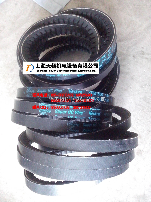 XPB1380/5VX550空壓機皮帶,5VX550三角帶價格