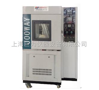 上海橡胶臭氧老化试验箱