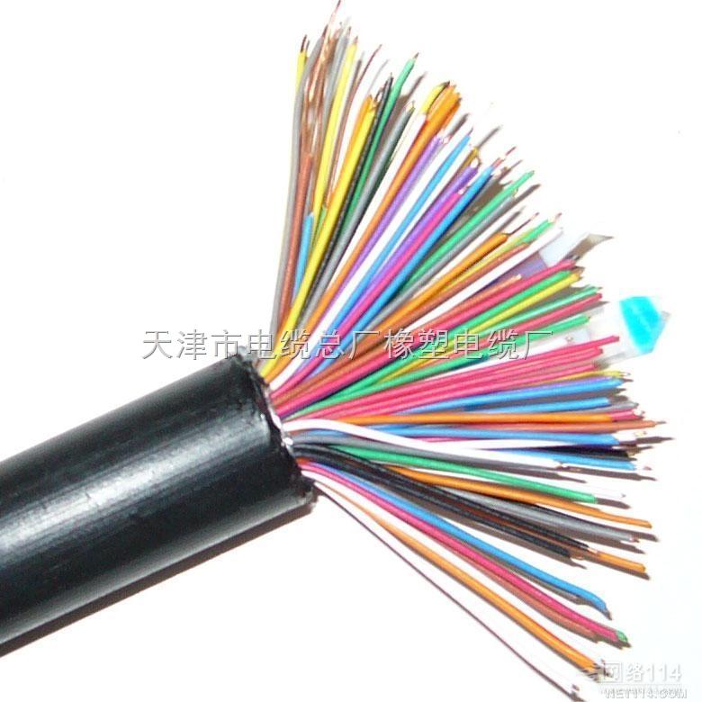 HYA电话电缆供应HYV通信电话电缆