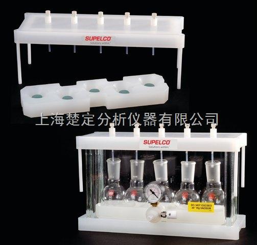 SUPELCO Visiprep 5位烧瓶真空固相萃取装置/色谱科固相萃取装置