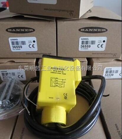 邦纳光电传感器-BANNER中国促销