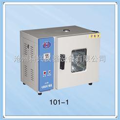 101-A型数显电热鼓风干燥箱系列