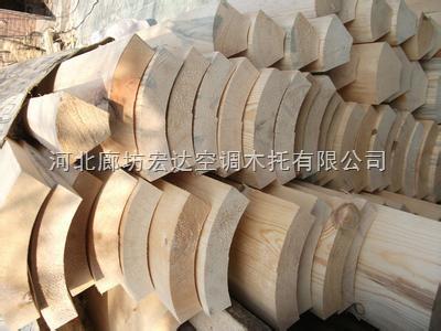 保冷木块产品