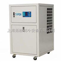 实验型冷水机厂家直供型号齐全可定制