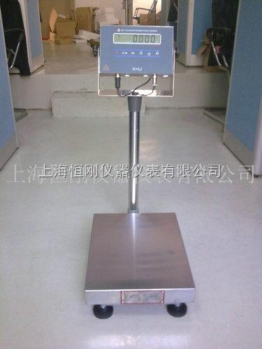 上海防爆电子台秤