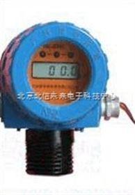 隔爆型固定式CO气体检测变送器 固定式CO气体检测仪