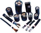 QXFW-J行车专用电缆直销价格