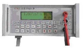 六位半交直流数字电压表 交直流数字电压分析仪 数字电压表