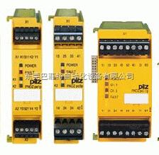 787436德国PILZ安全继电器