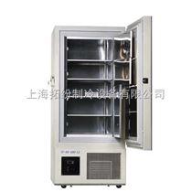 国产超低温冰箱生产厂家