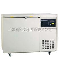 上海拓纷直供-60℃海鲜超低温冰箱型号全可定制