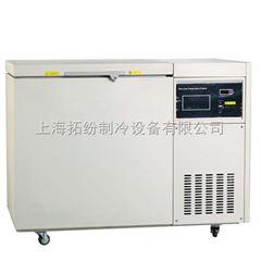 上海拓纷厂家供应出口实验室低温冰箱