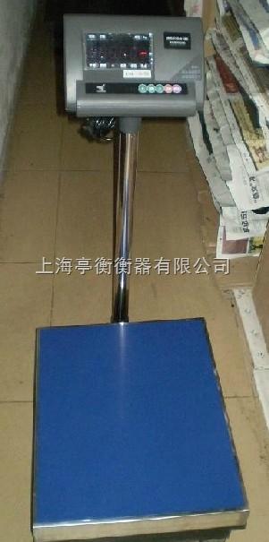 tcs 300kg电子秤批发,300kg带打印台秤