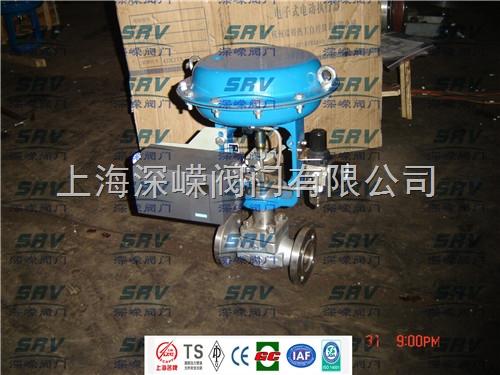 hls-电动单座调节阀-上海深嵘阀门有限公司