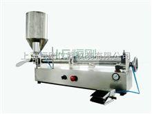 灌装秤自动化液体灌装秤