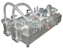 灌装秤液化气体自动灌装秤