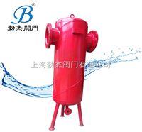 BJQF-4旋風蒸汽汽水分離器