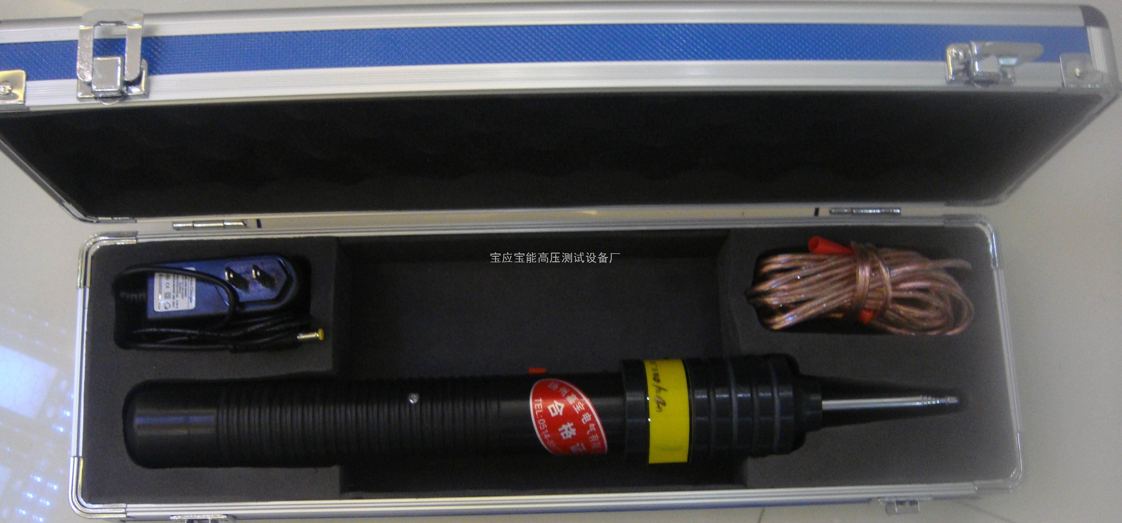 器放电计数器检测仪适用于阀型避雷器(包括炭化硅普通阀型(fz和fs),炭图片
