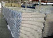聚氨酯外墙保温板的性能及优点 介绍