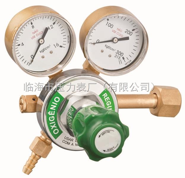 南美市場氧氣減壓器