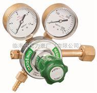 南美市场氧气减压器
