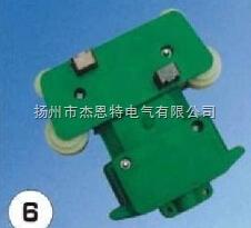 直供弧形滑触线小四极集电器JDR4-10/40A