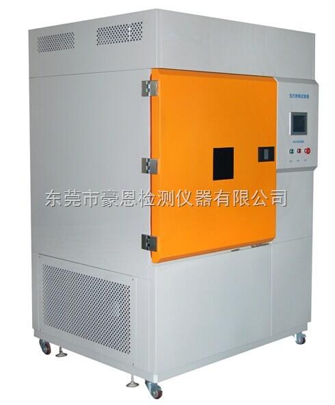 模拟全阳光光谱氙灯老化试验箱