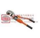 SC-16 液压钢筋剪