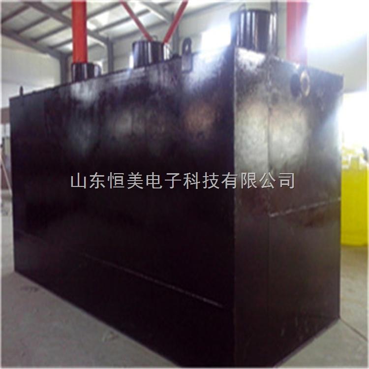 浙江永嘉 MBR膜 地埋式一体化污水处理设备 生产厂家报价