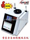 JH80药物熔点仪