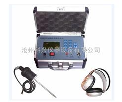 PLH-41型高精度管道漏水探测定位仪