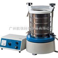 上海物理光学WQS振动筛制药食品筛分仪