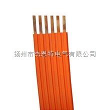 优质H602-10/50A无接缝滑触线 保质保量扬州市杰恩特电气