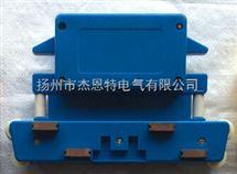 起重機滑觸線集電器,滑觸線配件,揚州廠家直供