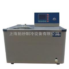 上海拓纷供应恒温槽低温恒温循环器