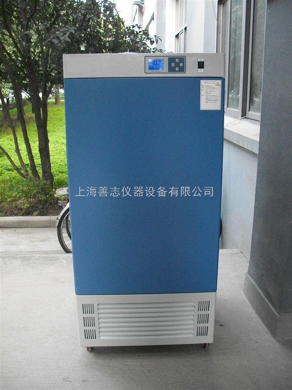 250升生化培养箱LRH-250不锈钢数显生化培养箱