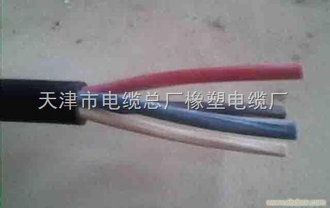 MYQ矿用轻型电缆优质的MYQ电缆成品