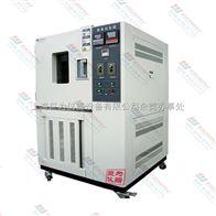 JW-8002青岛橡胶臭氧老化试验箱厂家