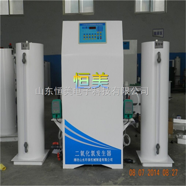 电解法 化学法 二氧化氯发生器 生产厂家报价 大优惠