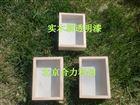 原木标本盒 刷透明漆 加固光滑180*125*65mm