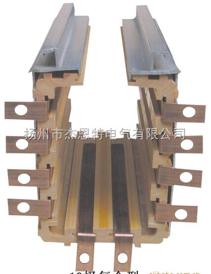 杰恩特10极铝合金外壳管式滑触线厂家直供
